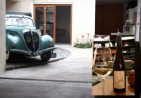 Weinbau/Heuriger Karl PROIDL
